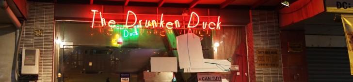 ザドランクンダック (The Drunken Duck)