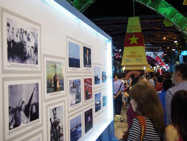 チュオンサ諸島に関する展示