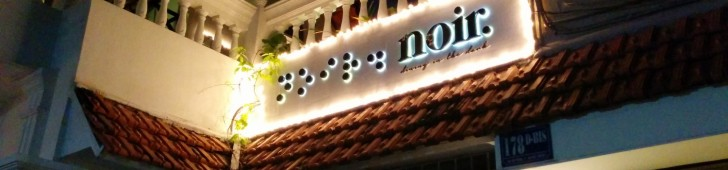 Noir dinning in the dark
