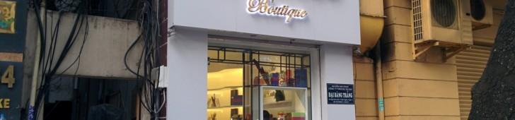 マカロンブティック(Macaron Boutique)