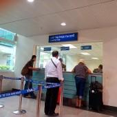 オンラインで招聘状を申請しベトナム到着時に空港でアライバル観光ビザを取得する方法