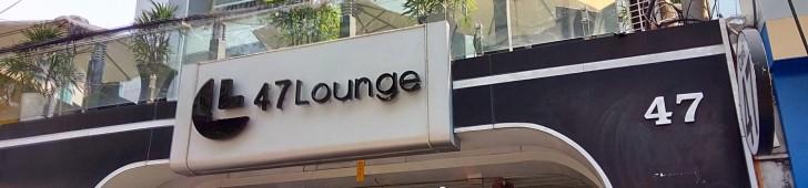 47ラウンジ(47 Lounge)