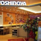 吉野家(Yoshinoya)