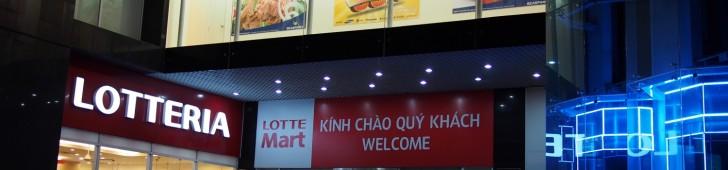 ロッテマート タンビン店(Lotte Mart Tan Binh)