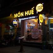 モンフエ(Món Huế)
