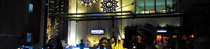 パンドラスカイラウンジ (Pandora Sky Lounge)