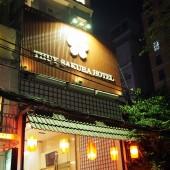 トゥーイサクラホテル(Thủy Sakura Hotel)
