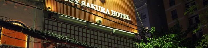 トゥーイサクラホテル(Thuy Sakura Hotel)