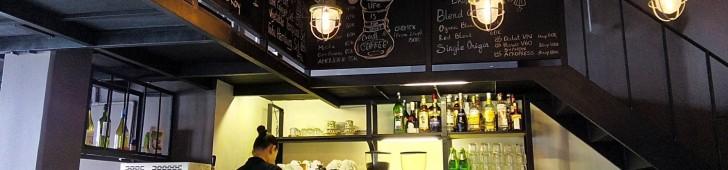 El Sol Cafe (エルソルカフェ)