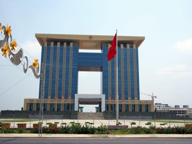 ビンズン省人民委員会庁舎