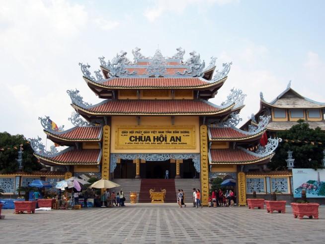 ホイアン寺