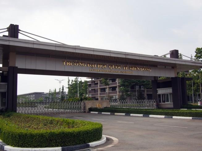 東部国際大学