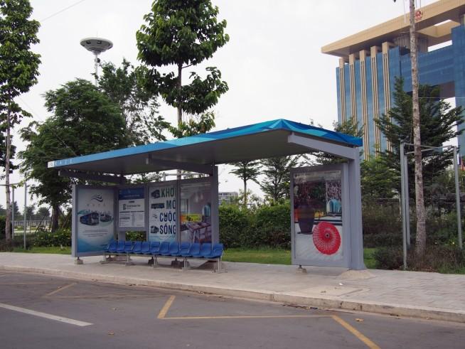 きれいなバス停