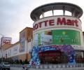 ロッテマートビンズン店(Lotte Mart Bình Dương)