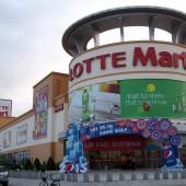 ロッテマートビンズン店(ロッテマートビンズン店(Lotte Mart Bình Dương))