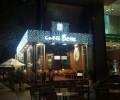 カフェベーネ (Caffe Bene)