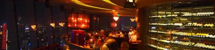 チルスカイバー ダイニング(Chill Skybar – Dining)
