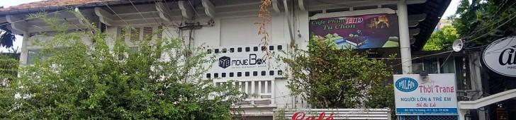 ムービー・ボックス・カフェ(Moviebox Cafe)