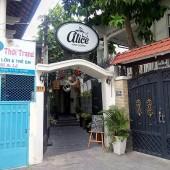アリスメイドカフェ(Alice Maid Cafe)
