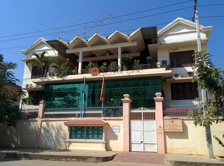 ベトナム 大使 館