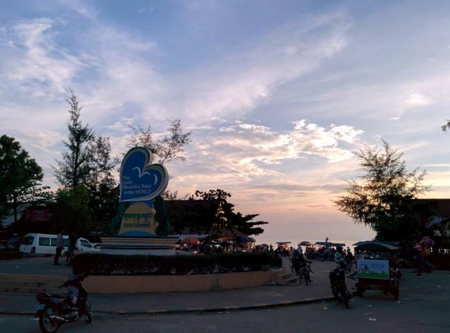 世界で最も綺麗な海岸