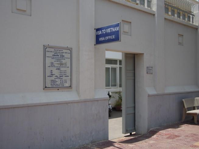 ビザオフィス