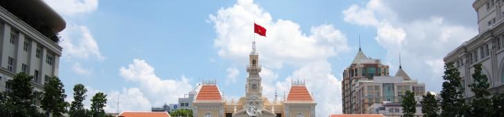 ベトナム観光ガイドの記事一覧