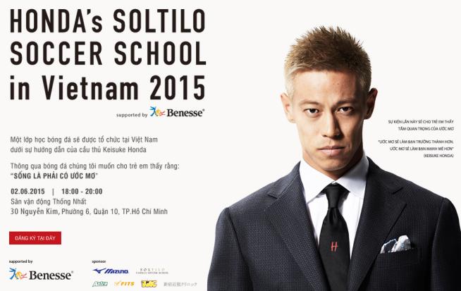 HONDA's SOLTILO SOCCER SCHOOL in Vietnam 2015特設サイトより