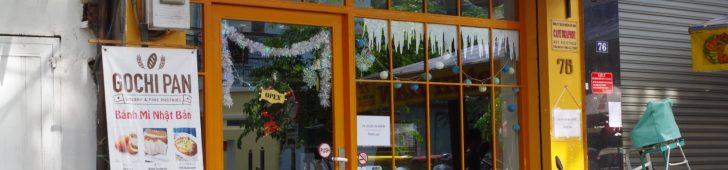 ドラフェ カフェ&ビストロ (Draphoe CAFÉ & Bistro)