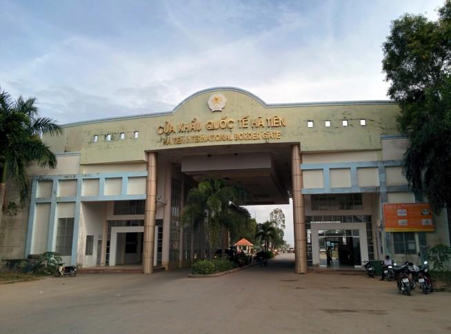 ベトナム側国境施設