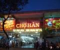 ハン市場(Chợ Hàn)
