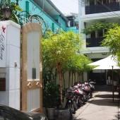 ラフォン スシハウス(Lá Phong Sushi House)