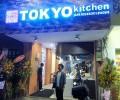 東京食堂(Tokyo Kitchen)