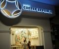コーヒーリパブリック(Coffee Republic)