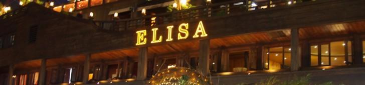 エリサ(Elisa Restaurant)