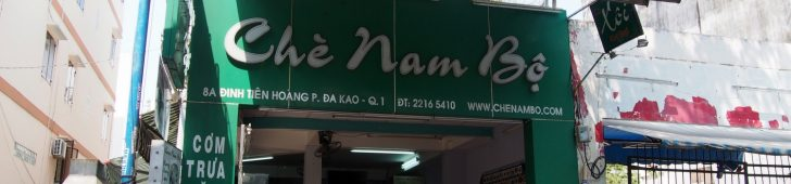 チェーナムボ(Che Nam Bo)