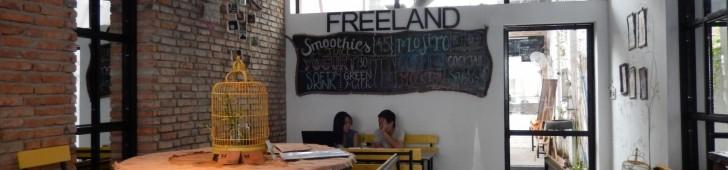 フリーランドコーヒー(Freeland Coffee)