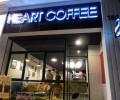 ハートコーヒー(Heart Coffee)