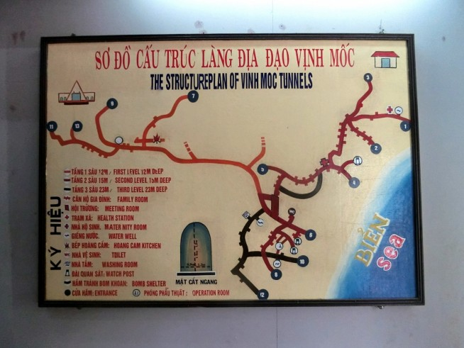 トンネル内部の地図