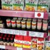 ホーチミンで日本の食材を買いたいときに便利なお店リスト