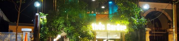 トゥックガーデン(Thuc Garden)