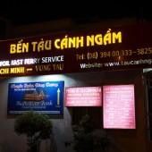 サイゴン・パッセンジャー・ポート(Saigon Passenger Port)