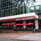 ホリーズコーヒー(Hollys Coffee)