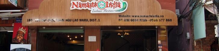 ナマステ・インディア(Namaste India)