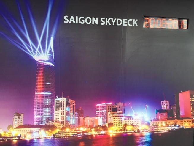 サイゴン100万ドルの夜景