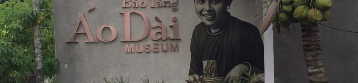 アオザイ博物館に行ってみよう〜アオザイ美女の原点を見に行く〜