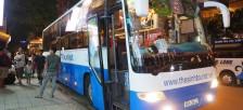 ベトナム全土を結んでいる長距離寝台バスに乗ってみよう