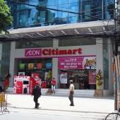 イオンシティーマート カオタン店(AEONCitimart Cao Thắng)