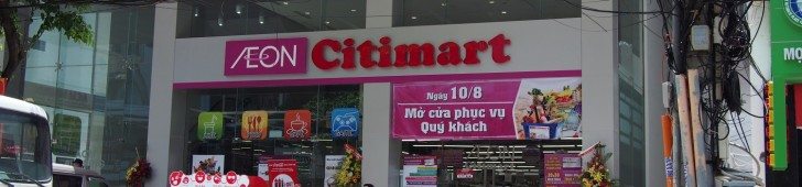 AEON Citimart Cao Thắng