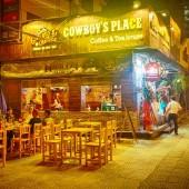 カウボーイズプレイス コーヒー&ティーハウス(Cowboy's Place Coffee & Tea House )